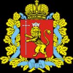 герб Владимирской области Ногинск