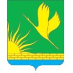 герб города Шатура