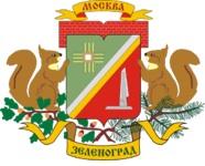герб города Зеленоград Наро-Фоминск